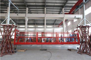 10 metro aluminyo haluang metal sinuspinde nagtatrabaho platform sa pagtaas ltd8.0